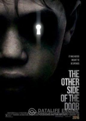 Другата страна на вратата (2016)