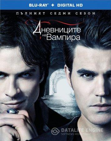 The Vampire Diaries - Season 7 / Дневниците на Вампира - Сезон 7 еп.22
