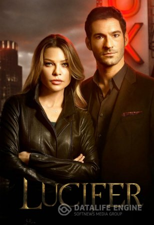 Lucifer - Season 1 / Луцифер - Сезон 1 еп.1