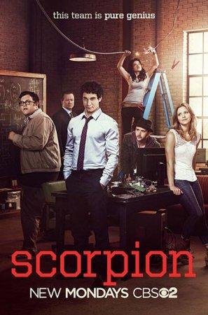 Scorpion - Season 1 / Скорпион - Сезон 1 еп.4