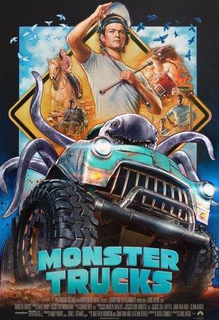 Monster Trucks / Чудовищни камиони (2016)