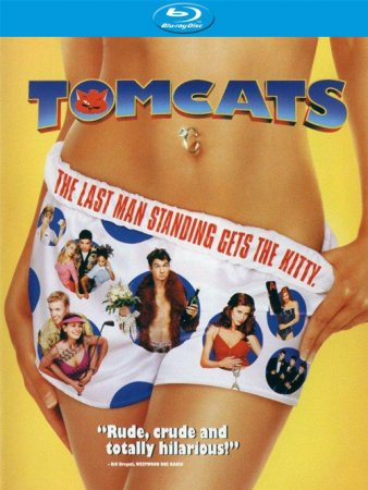 Мераклии / Tomcats (2001)