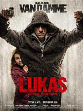 The Bouncer / Lukas / Охранителят (2018)