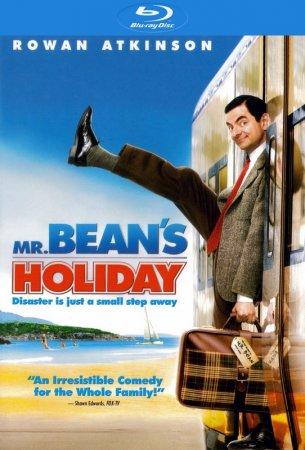 Mr. Bean's Holiday / Ваканцията на Мистър Бийн (2007)